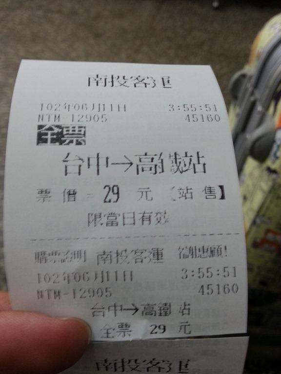台中公園智選假日酒店_交通_10