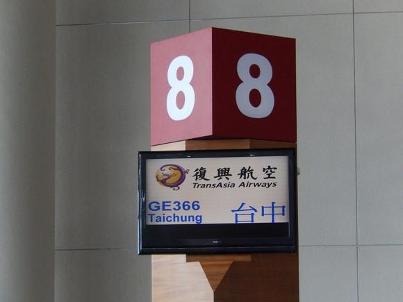 2013年台灣之旅_Day1_03