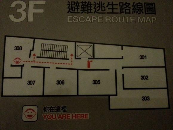 2013年台灣之旅_Day3_58