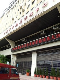 2013年台灣之旅_Day4_12