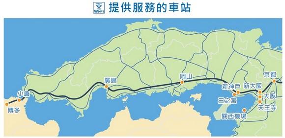 JR西日本免費WiFi使用地點