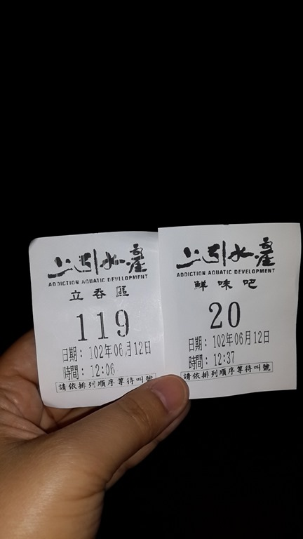 2013年台灣之旅_Day4_37