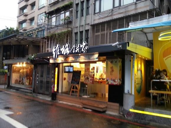 2013年台灣之旅_Day4_55