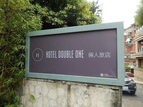 2013年台灣之旅_Day5_20