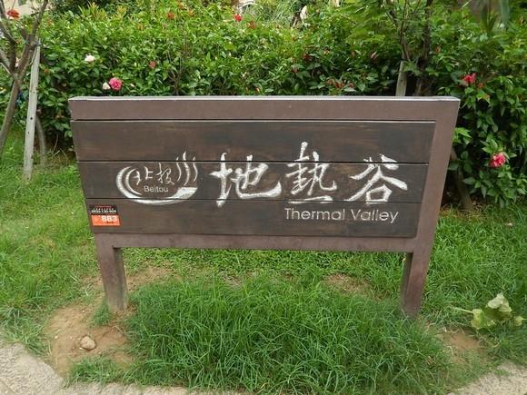 2013年台灣之旅_Day5_29