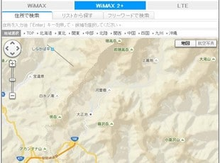 Japan WiFi Router Coverage_WiMAX