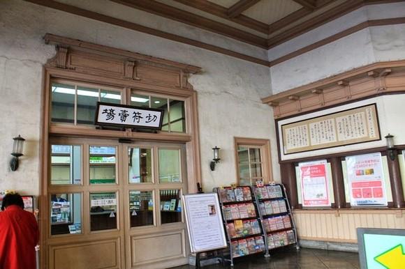 2011年秋日本北九州自駕遊 - Day 2_17