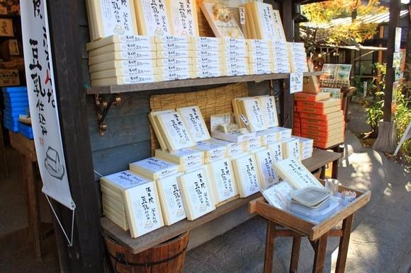 2011年秋日本北九州自駕遊 - Day 3_83