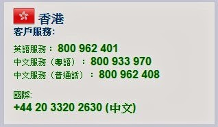 Booking Contact