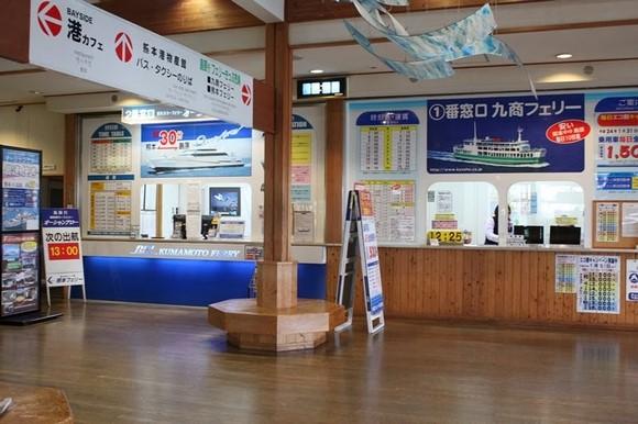 2011年秋日本北九州自駕遊 - Day 5_23