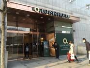 Loisir-Hotel-Seoul-1