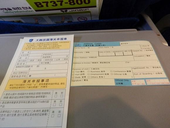 2013年首爾之旅_Day1_16