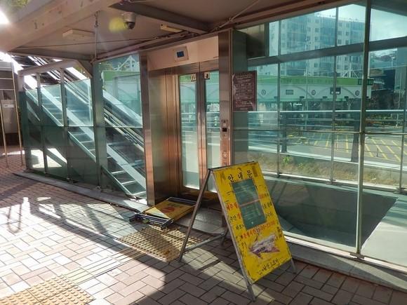 2013年首爾之旅_Day3_14