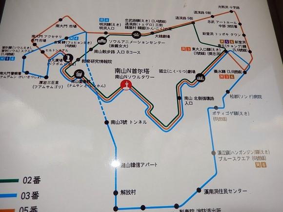2013年首爾之旅_Day3_58