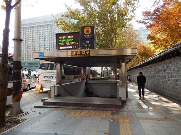 2013年首爾之旅_Day4_07
