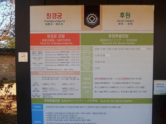 2013年首爾之旅_Day6_27
