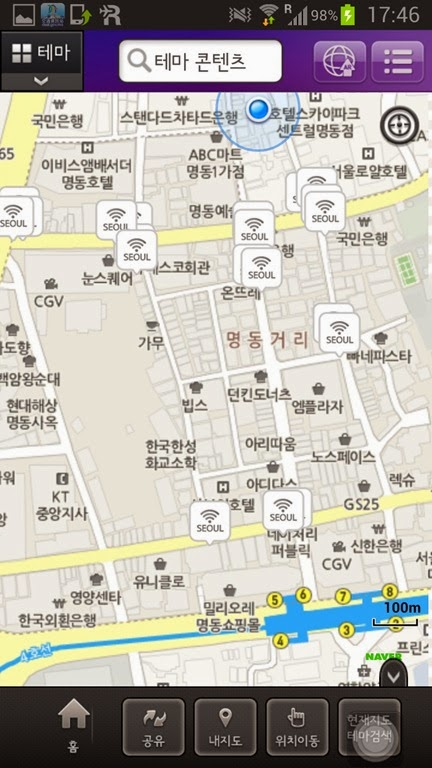 Seoul Free Wifi_6