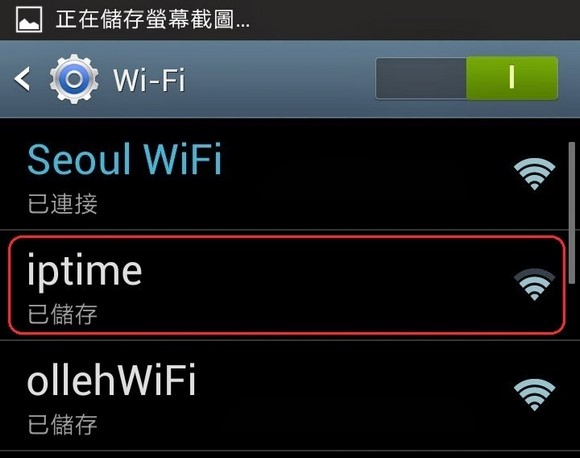 Seoul Free Wifi_7