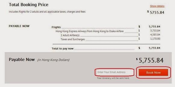 Zuji香港網站購買機票教學_05