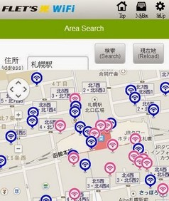 FLETS光WiFi Search_3