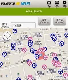 FLETS光WiFi Search_3