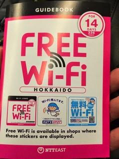NTT東日本免費WiFi上網卡_02