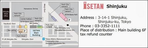 NTT東日本免費WiFi上網卡新宿派發點