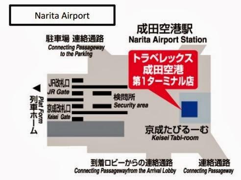 NTT東日本免費WiFi上網卡成田機場派發點1