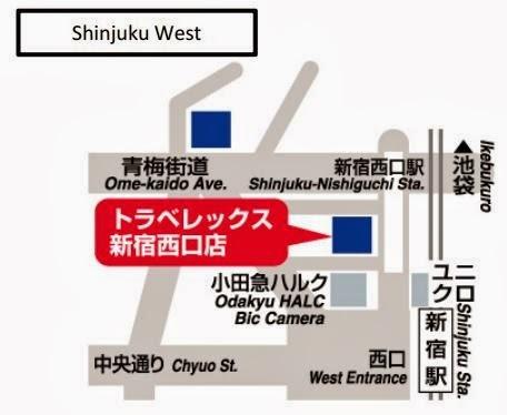 NTT東日本免費WiFi上網卡新宿派發點1