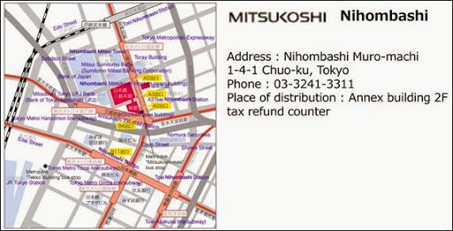 NTT東日本免費WiFi上網卡日本橋派發點