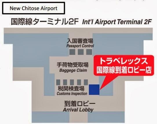 NTT東日本免費WiFi上網卡新千歲機場派發點2