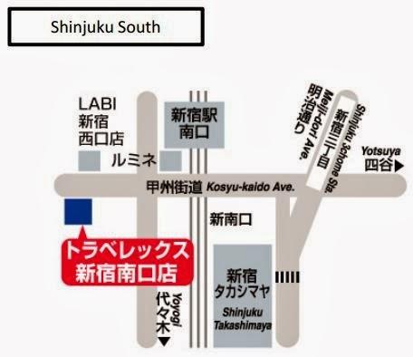 NTT東日本免費WiFi上網卡新宿派發點2