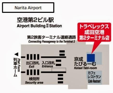 NTT東日本免費WiFi上網卡成田機場派發點2