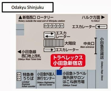 NTT東日本免費WiFi上網卡新宿派發點3