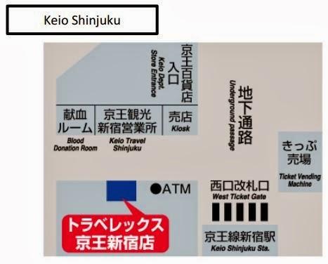 NTT東日本免費WiFi上網卡新宿派發點4