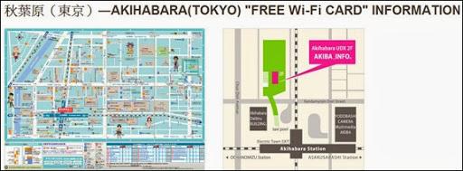 NTT東日本免費WiFi上網卡秋葉原派發點