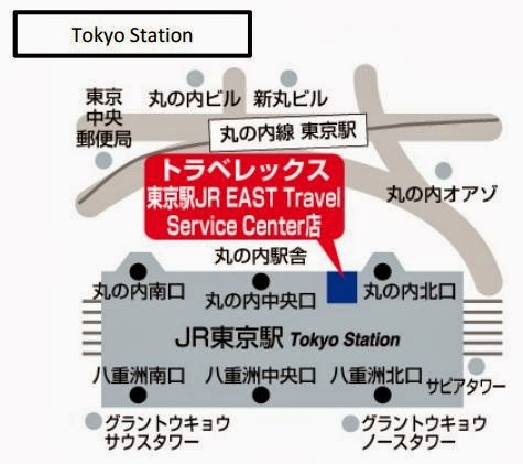 NTT東日本免費WiFi上網卡東京站派發點