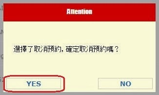 Times Car Rental中文網站取消租車_03