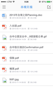WPS Office_2