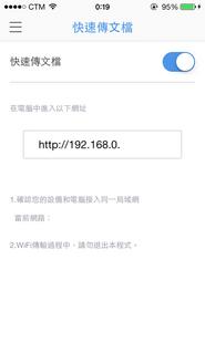 WPS Office_3