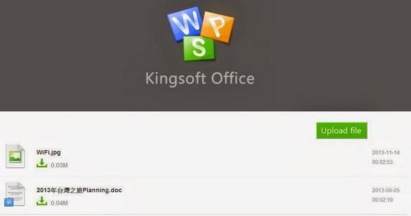 WPS Office_4