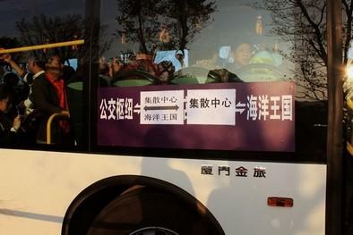 珠海橫琴長隆海洋王國_免費穿梭巴士_04