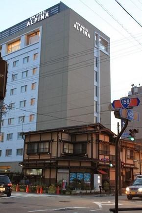 高山SPA Hotel Alpina_01