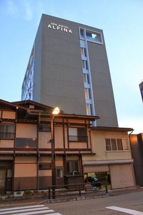 高山SPA Hotel Alpina_02