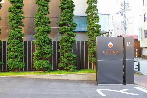 高山SPA Hotel Alpina_03