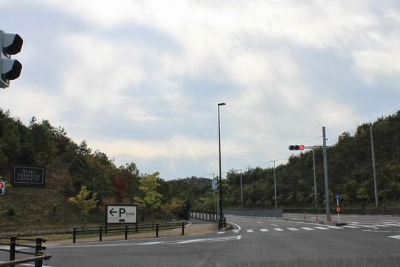 日本中部之旅(Day2)_17