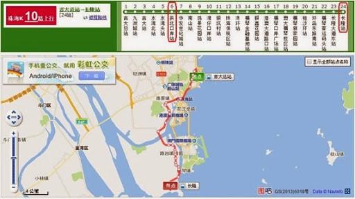 珠海K10路公車