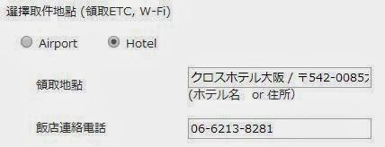 ToCoo_ETC卡租借服務_03