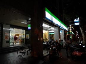 高雄御宿商旅-中央公園館_周邊環境_04