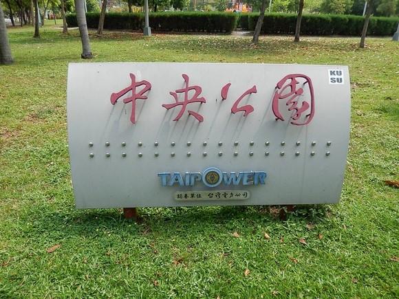 2014年復活節高雄、台南之旅 - Day 2_07